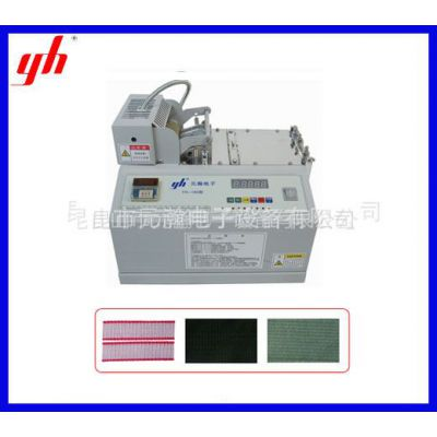 供应毛刺口裁切机 毛刺口自动剪切机YH-150 速度快 品质稳定