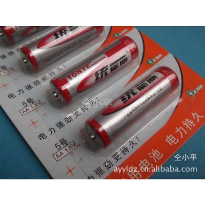 供应【充一能源5号卡装】锌锰干电池 特强放电型  统一就是力量