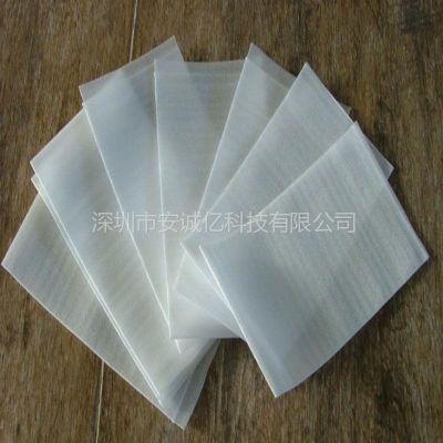 供应深圳厂家直销包装材料 防震珍珠棉袋子 内包装袋珍珠棉复膜袋包装袋