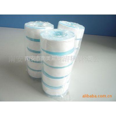 供应10-15米聚四氟乙稀密封带,5卷一小袋,100卷一手提袋,