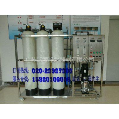 供应0.5吨每小时反渗透纯水设备