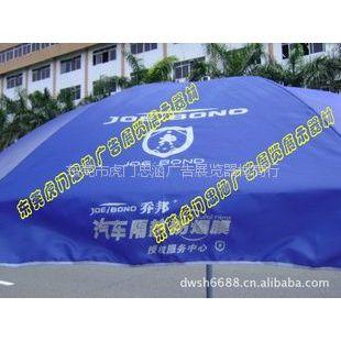 供应批发生产 广告促销伞  广告太阳伞   各款式广告宣传伞
