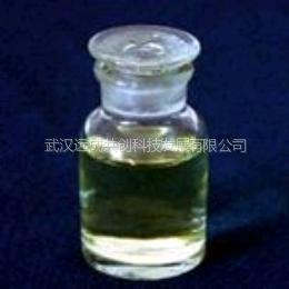 供应溴乙酸甲酯[96-32-2]