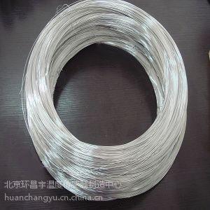 优质真空镀膜材料高纯铝丝纯度99.99%