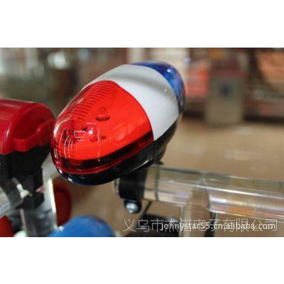 JS-6446 自行车灯 自行车喇叭 LED车灯  自行车配件  电子喇叭