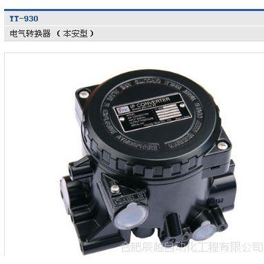 【合肥辰越供应】韩国YTC永泰智能阀门定位器YT-1000LSm132L