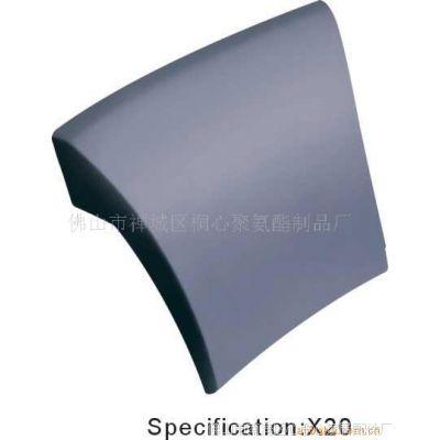 供应高质量PU自结皮浴缸靠背 X20