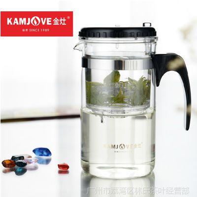 KAMJOVE/金灶TP-160茶道杯泡茶壶飘逸杯正品耐热玻璃泡茶壶泡茶杯