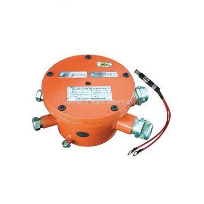 供应矿用远程断电控制器