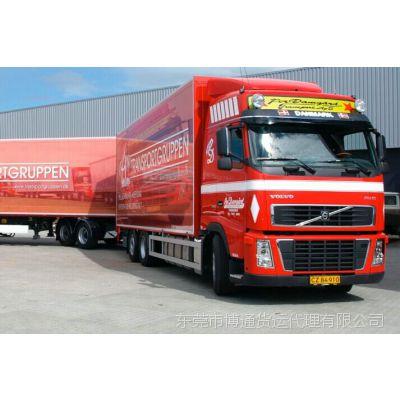 东莞大岭山中心货运市场电话076981765299博通货运,厢式卡车运输(专线直达)