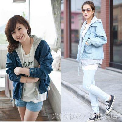 2014秋装新款韩版女装开衫背心连帽两件套大码牛仔外套女