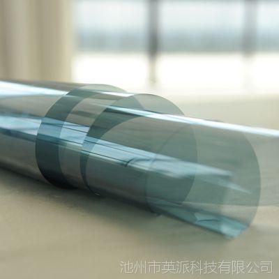厂家直销ENP超节能建筑玻璃贴膜 隔热膜 无胶太阳膜10#