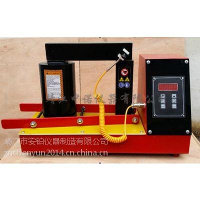 中诺定制AD-12D拉伸铝型材及铸铝机壳感应加热器