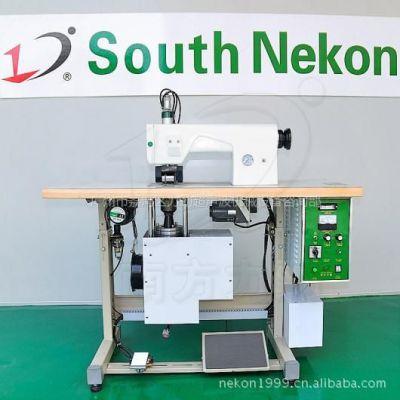 供应超声波无纺布制品机,超音波无纺布袋压花缝合机