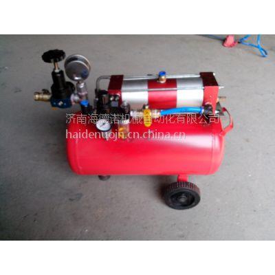 2倍空气自动增压器ZY-KQ02,2倍增压阀,气动增压泵,带储气罐济南海德诺