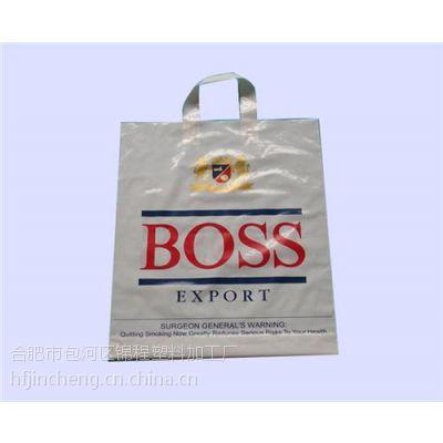 合肥塑料包装袋生产(图)_合肥塑料包装袋印刷_锦程塑料包装