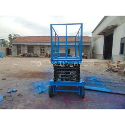 临安县升降机厂家 载重300公斤8米移动式升降台多少钱