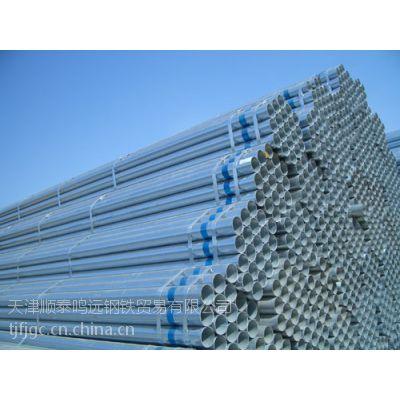 镀锌钢管 天津镀锌钢管厂 天津友发镀锌钢管生产厂家