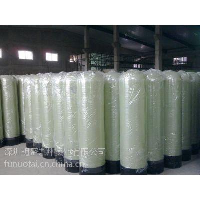 RONSENTECH品牌835树脂软化罐|荣鑫泰玻璃钢罐
