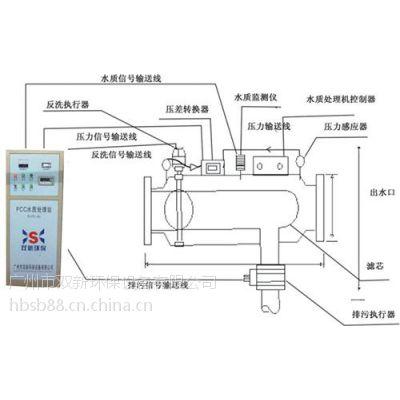 江门PCC水质处理站_双新环保_PCC水质处理站生产