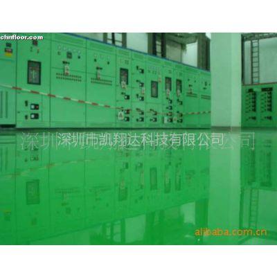 供应普通环氧地坪|经济耐用环氧树脂地坪