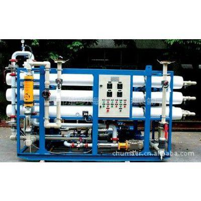 供应(台州楚玛尔)海水淡化处理设备