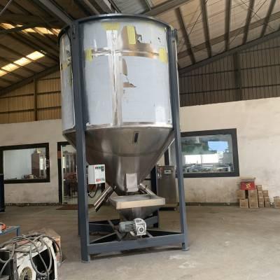 供应江苏 徐州 扬州协达牌大型立式螺带搅拌机 搅拌机批发厂家