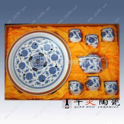 供应供应景德镇手绘高档茶具 商务礼品茶具套装 陶瓷茶具生产厂家