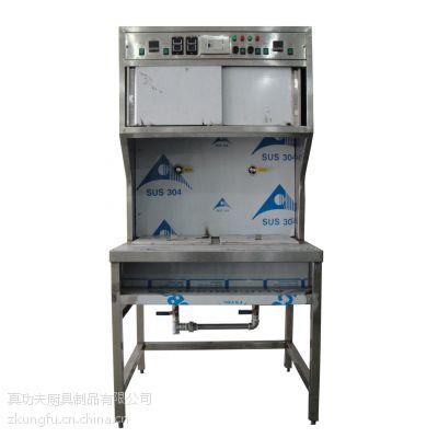 供应真功夫餐厅自动程控蒸品设备-出品台