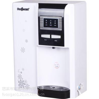 供应富士高新款节能冷热壁挂管线机/饮水机
