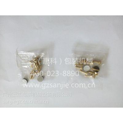 广州厂家小五金封口机三杰(惠科)机械光纤计数配件包装机设备直销厂
