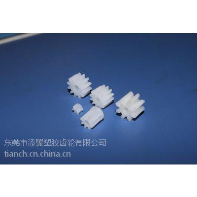 添翼供应-质量优质耐磨塑胶电动玩具电子配件-塑胶齿轮