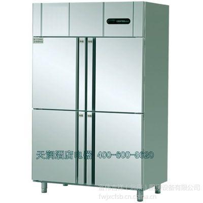 供应冰立方AF4 四门冰柜 不锈钢商用冷冻冰箱