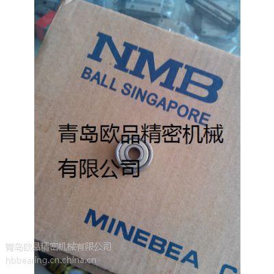 NMB轴承L-1680HH【现品】