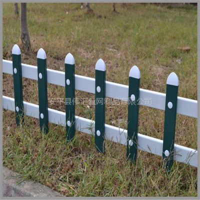 草坪护栏/新款PVC草坪护栏/产品热销中