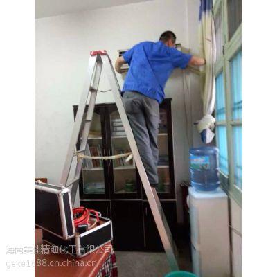 空调安装太危险,转行清洗空调免费培训空调清洗技术