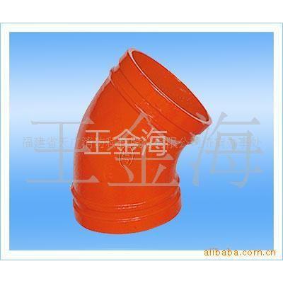 供应 45°弯头 沟槽管件 钢卡 平阴管件