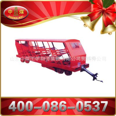 供应其他运输搬运设备 XRC型插爪式斜井人车