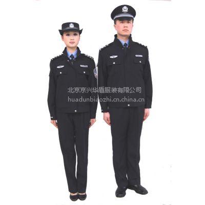 供应安保物业管理标志服校园门卫保安服