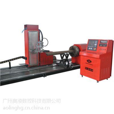 供应广东相贯线切割机,顺德金属管材切割机 广东数控切割机厂家直销