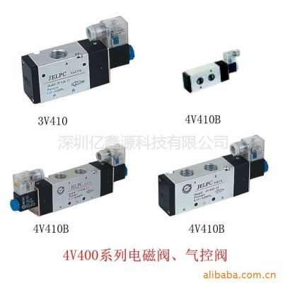 供应佳尔灵(JELPC)4V400系列电磁阀