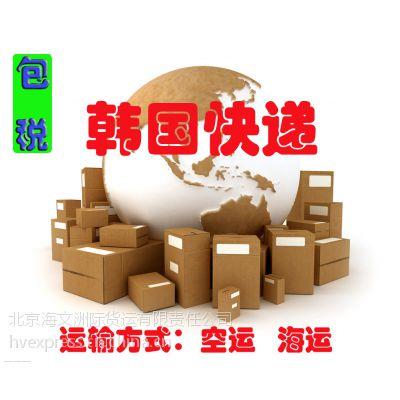 中国至韩国海运,空运,快递,个人旧衣物托运 门到门