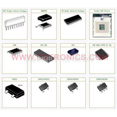 供应长期供应品牌二三极管,IC,光耦