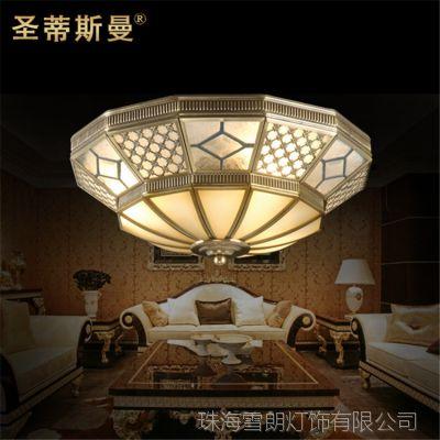 欧式巴洛克风格灯具 全铜吸顶灯 小户型客厅吸顶灯 书房卧室铜灯