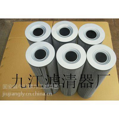中联泵车液压油滤芯 ZL12BX-122/80W/HC
