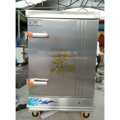 哈尔滨哪里有卖蒸饭箱的?哈尔滨单门蒸饭车、哈尔滨双门用电蒸柜