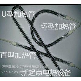 碳纤维红外线石英电热管,在反射罩的作用下,红外线热能的反射效果更加显著