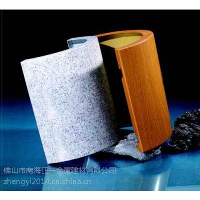 氟碳铝单板,南海正一金属建材有限公司,氟碳铝单板幕墙