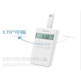 北京九州供应手持式空调暖通表厂商