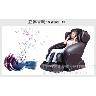供应苏州春天印象按摩椅Y2 3D零重力太空舱 腰部加热 脚底电动滚轮刮痧按摩招雷州市代理